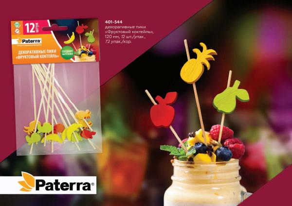 декоративные пики paterra